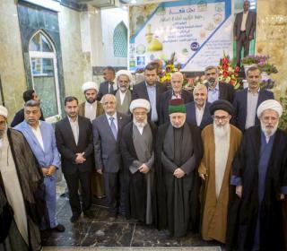 دومین اجلاس آستان های مقدس جهان اسلام در کربلای معلی به میزبانی آستان مقدس امام حسین (ع)