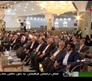 گزارش خبری آئین افتتاح شبستان امام خمینی(ره) در شبکه قرآن سیما