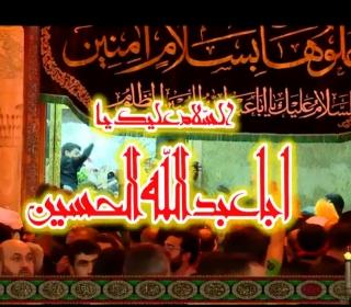 تیزر زیارت ناحیه مقدسه در آستان مقدس حضرت عبدالعظیم(ع)